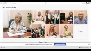 видео Отзыв о работе в VFS Global, Финский визовый центр / город Санкт-Петербург / Черный список работодателей