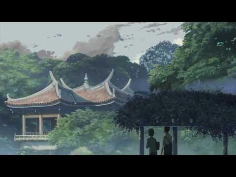 Trailer de O Jardim das Palavras (Kotonoha no Niwa)