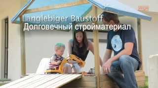 Кирпичи – фильм о строительстве дома из керамических блоков.
