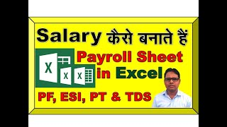 Salary Sheet in Excel | How to Make Payroll Sheet in Excel with Formula in Hindi