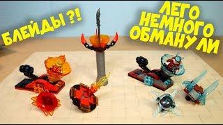 БЛЕЙДЫ LEGO Ninjago Бій майстрів кружітцу Кай проти Самурая 70684