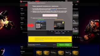 Как продать вещи  Dota 2 и СSGO за реал на DROPSTOCK RU