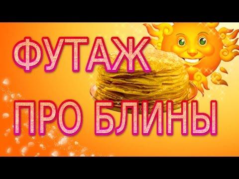 Adobe After Effects CC 2017 rus скачать бесплатно русская