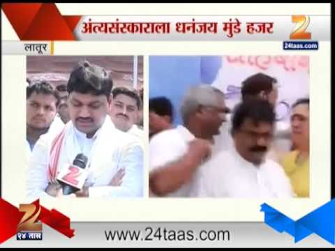 Zee24Taas : Dhananjay Munde after death of gopinath munde