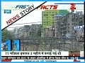 Multistory illegal building near Dongri station will be taken down