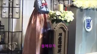 호암교수회관 웨딩홀 결혼식연주  [Intermezzo]…