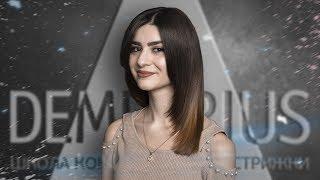 DEMETRIUS | Стрижка на длинные волосы | Стрижка каскад | Лесенка у лица, несведенные зоны