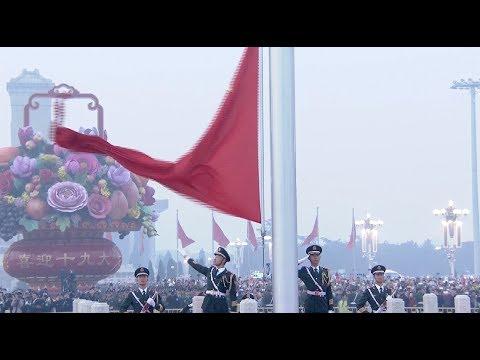 Beijing Holds Flag-raising Ceremony to Mark National Day