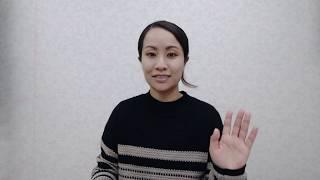 日中ニュース比べ読みサイト⇒https://chinaryugaku.com/dictionary/ 中...