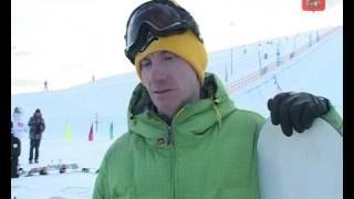 Чемпионат России по сноуборду в дисциплине хаф-пайп
