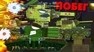 Escape of Soviet Monsters - Cartoons about tanks