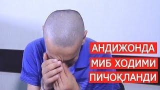 АНДИЖОНДА МИБ ХОДИМИ ПИЧОҚЛАНДИ