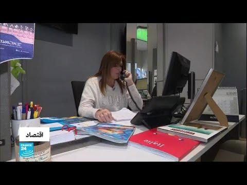 فرنسا: مخاوف من السفر إلى الخارج بسبب فيروس كورونا  - نشر قبل 1 ساعة