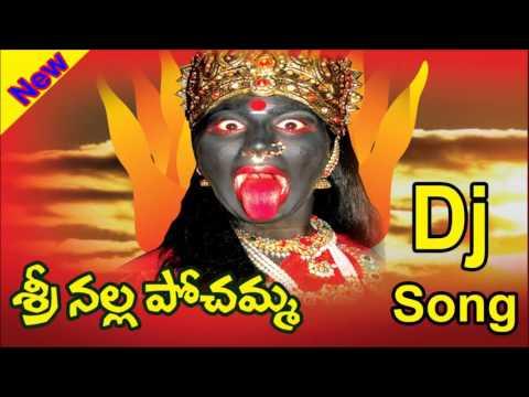 Pochamma Dj Songs | Nalla Pochamma Songs Dj | Bonalu Songs Dj 2018 | Bonalu Special Songs