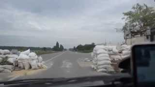 На КПП Должанский,Луганской области, нет ни души.Видео Луганск(Вооружённый конфликт на востоке Украины - боевые действия на территории Донецкой и Луганской областей..., 2014-07-04T14:54:42.000Z)