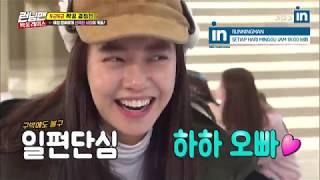 Ji Hyo's love towards Ha Ha never ends in Runningman Ep. 388 with EngSub