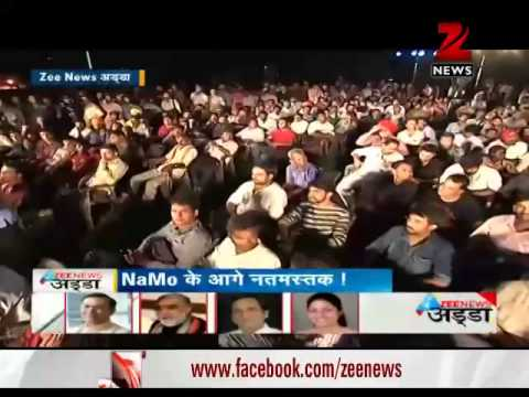 NaMo impact: Obama invites Modi to US