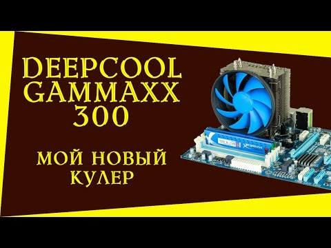 Купить Процессор AMD FX-6300 по супер низкой цене со