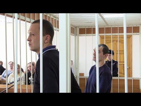 2019 2 отчет о приговоре Д. Краснову и Е. Демьяненко, ст. 158 УК РФ