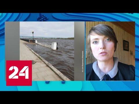 """""""Погода 24"""": реки начали выходить из берегов - Россия 24"""
