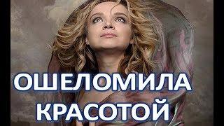Обнажившаяся Цымбалюк-Романовская ошеломила красотой!  (20.02.2018)