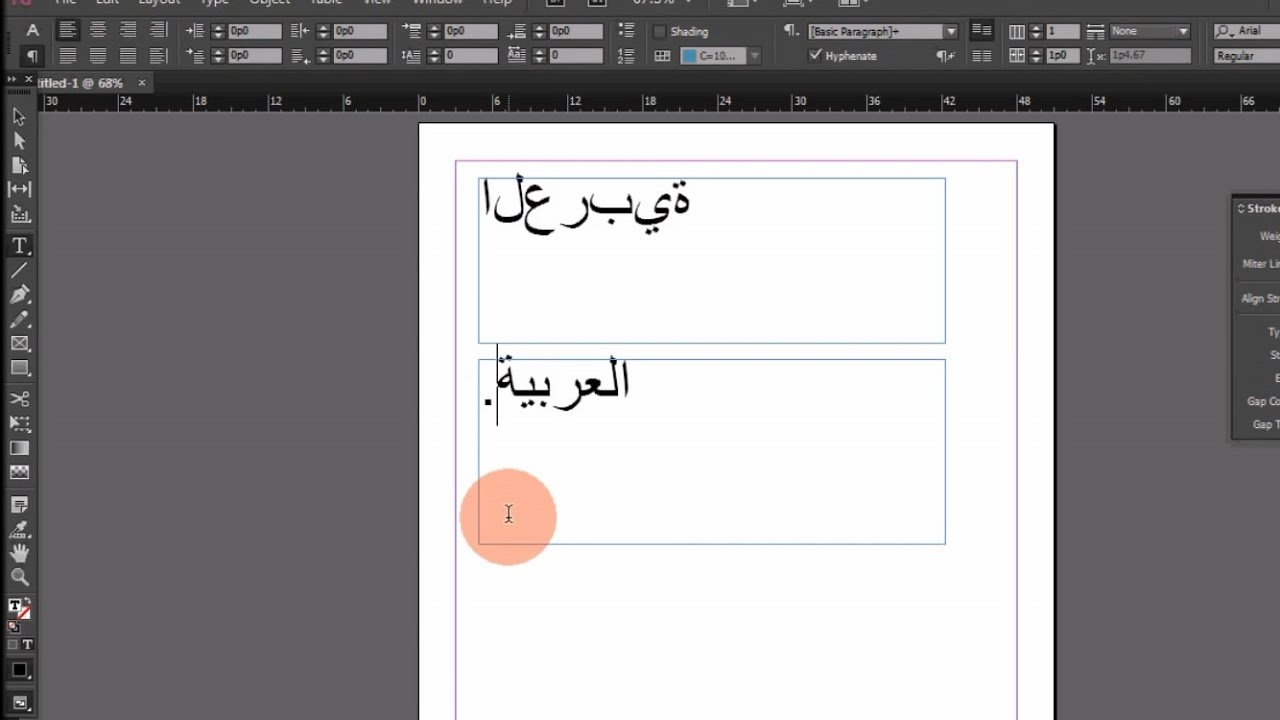 indesign cc 2015 crack mac
