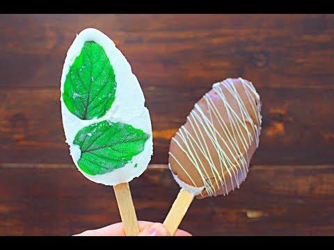 Давно хотела купить формочки для приготовления домашнего мороженого. А тут, они возьми и попадись мне на глаза на сайте икеа. Ну, конечно я не.