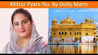 Mittar Pyare Nu - By Dolly Mann (2019)