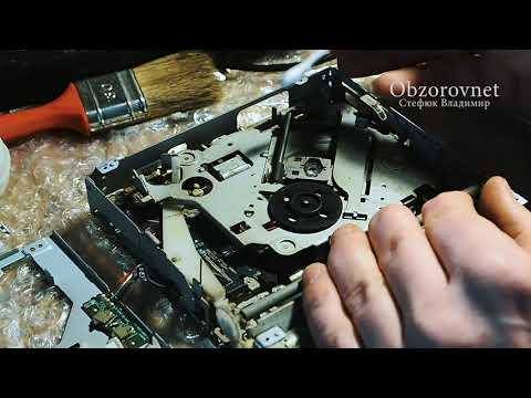 Автомагнитола SONY не читает диски чистка лазерной линзы.
