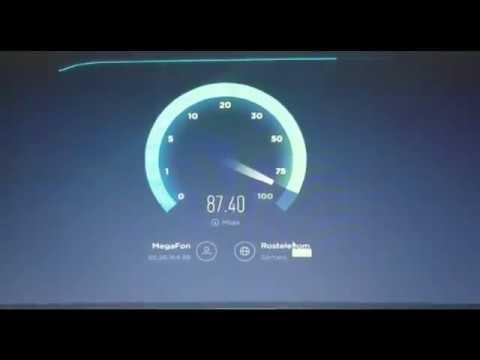 Мегафон 4G  // До б.с. 30км !//Чумовая скорость.