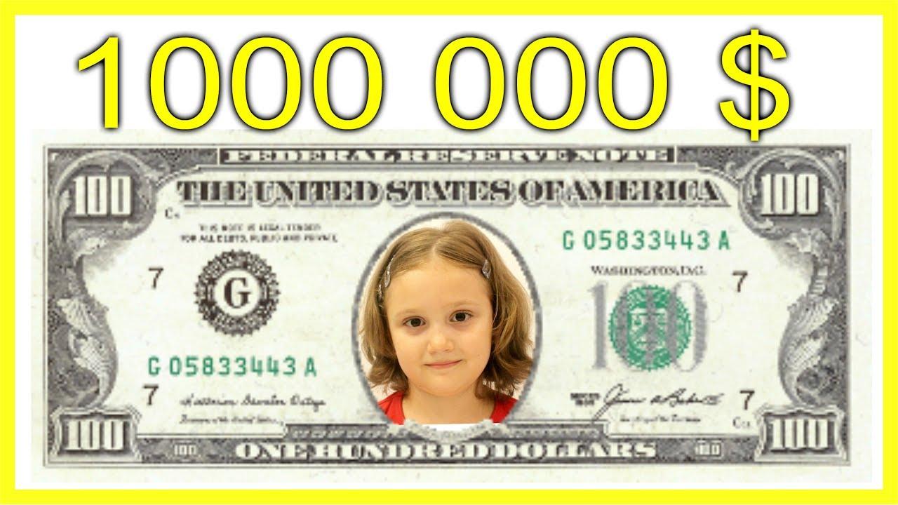 cum să faci bani 1000 de dolari