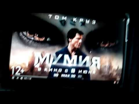 МУМИЯ (2017) Русский трейлер - 1,2,3. Ужасы боевик ,фэнтези.