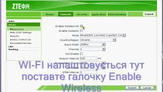 vchortkove.at.ua а як налаштувати ADSL модем ZXV10H108L  Укртелекому