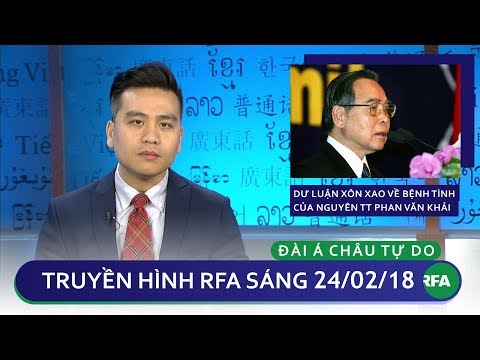 Tin tức thời sự   Dư luận xôn xao về bệnh tình của nguyên Thủ tướng Phan Văn Khải