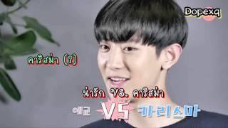 [Thaisub] หนึ่งในสองคำตอบ - EXO (CHANYEOL,BAEKHYUN,SUHO) CUT