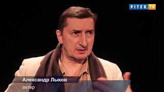 """Лыкова обидели на премьере сериала """"Ленинград 46"""""""
