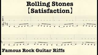 Famous Rock Guitar Riffs with TABs【Satisfaction】RollingStones