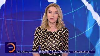 Κεντρικό Δελτίο με την Έλλη Στάη 67/2019 | OPEN TV