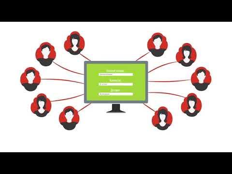 АШАН Ритейл и SAP Ariba: организация закупок в компании