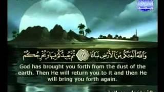 التلاوات المختارة   الشيخ ياسر سلامة ( سورة نوح )