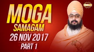 Part 1 - MOGA SAMAGAM  - 26 Nov 2017