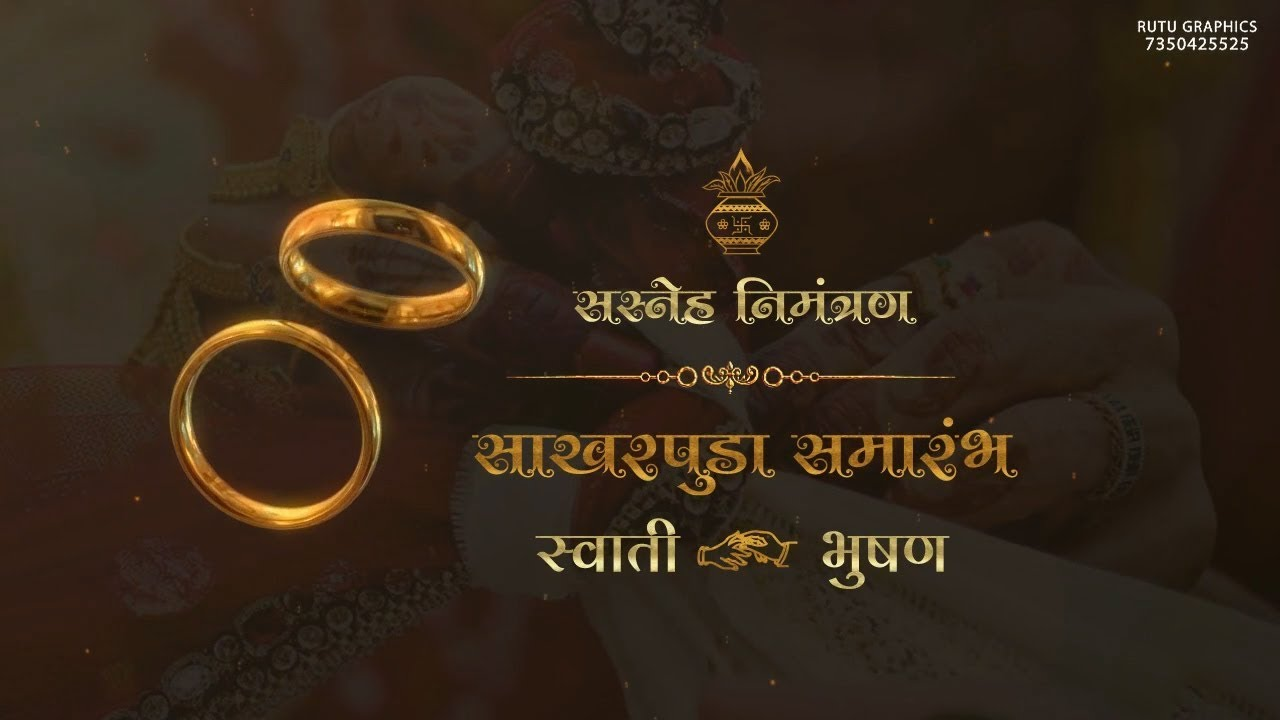 Marathi Engagement Invitation Rgm 63
