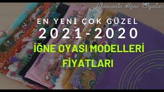 2021 2020 EN YENİ ÇOK GÜZEL İĞNE OYASI ÖRNEK MODELLERİ FİYATLARI