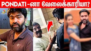 Vtv ganesh, Maanadu, Cooking, Suresh Kamatchi | Tamil News