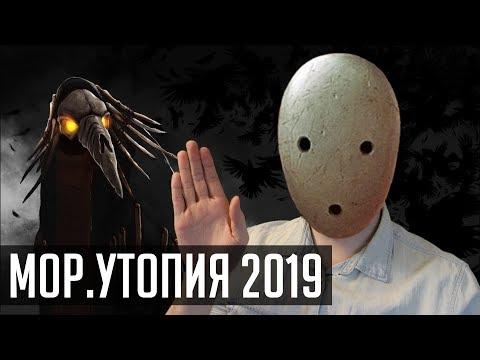 ОБЗОР PATHOLOGIC 2 [Мор.Утопия 2019]. Шиза!