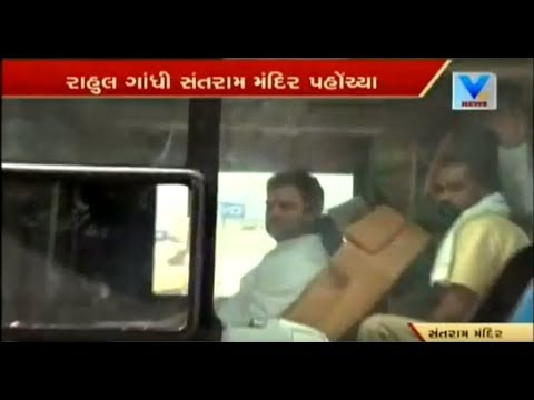 Gujarat Elections 2017: Rahul Gandhi reaches Santram Temple on his 1st day visit at Gujarat  | Vtv