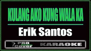 Kulang Ako Kung Wala Ka - Erik Santos (KARAOKE)