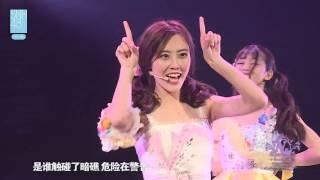 我们不是天使 SNH48 江真仪 龚诗淇 易嘉爱 20170625 thumbnail
