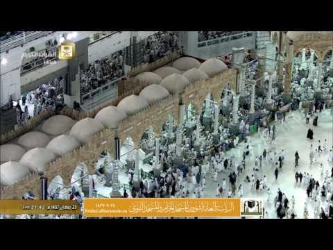 صلاة التراويح ليلة 24 رمضان 1437 : الشيخين صلاح باعثمان و ياسر الدوسري