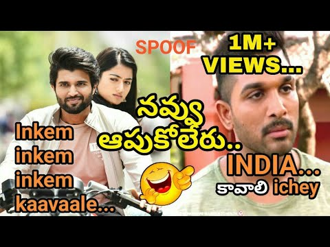 Inkem Kavale Song All Spoofs || Geetha Govindam Spoofs